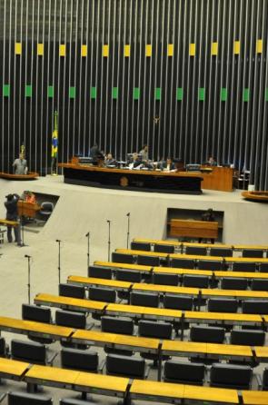 O anúncio do sorteio da Mega Sena chegou a interromper a sessão na Câmara dos Deputados