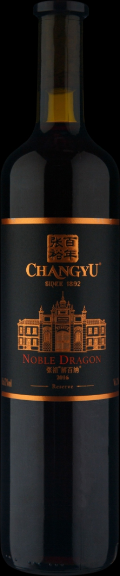 A Changyu é a quarta maior produtora de vinhos do mundo