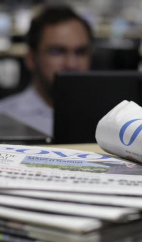 Jornal: Essa é uma das mais acessada do OP+. Disponibiliza as versões digitais do jornal impresso e a versão em pdf.