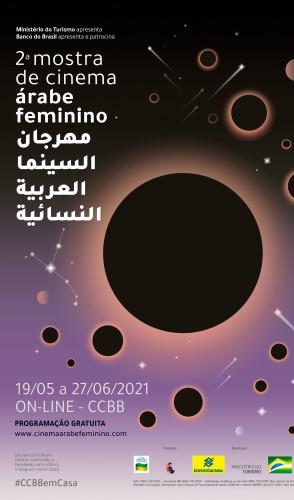 Alguns países na mostra: Egito, Líbano, Palestina e Sudão. Os filmes podem ser vistos em cinemaarabefeminino.com