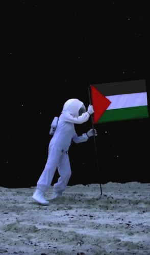 Um Êxodo Espacial, dirigido por Larissa Sansour.