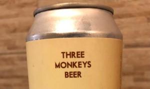 Three Monkeys Guariba