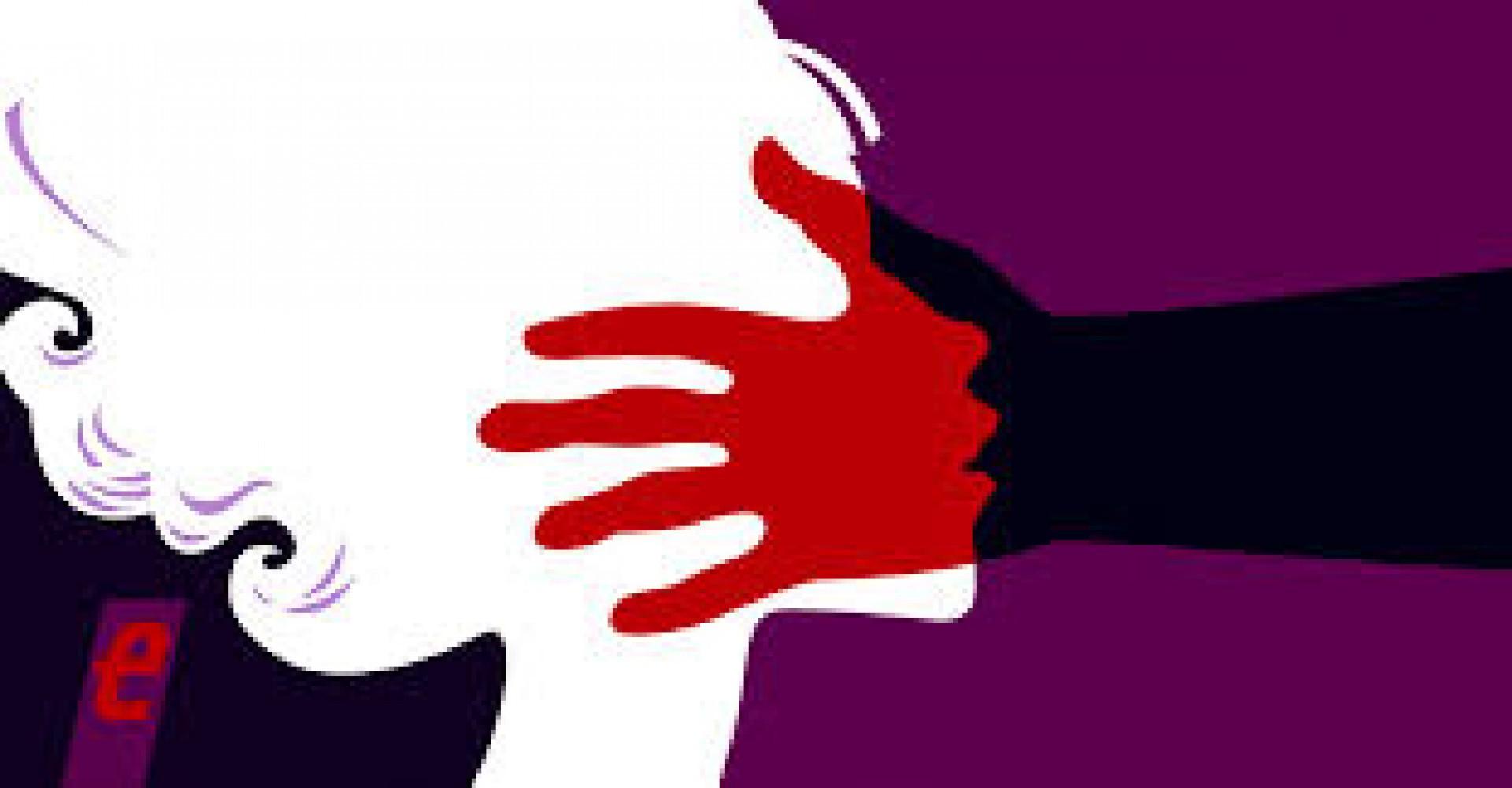 Violência contra a mulher atinge níveis alarmantes no Brasil  (Foto: Infoescola)