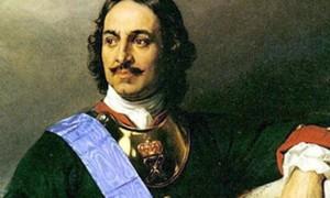 Há 300 anos, o Império Russo era proclamado pelo czar Pedro, O Grande